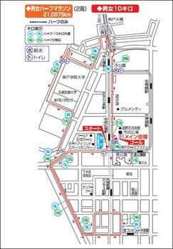 神戸バレンタインコース2.jpg